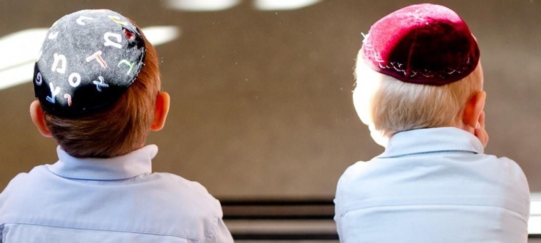 Was bedeutet Judentum?