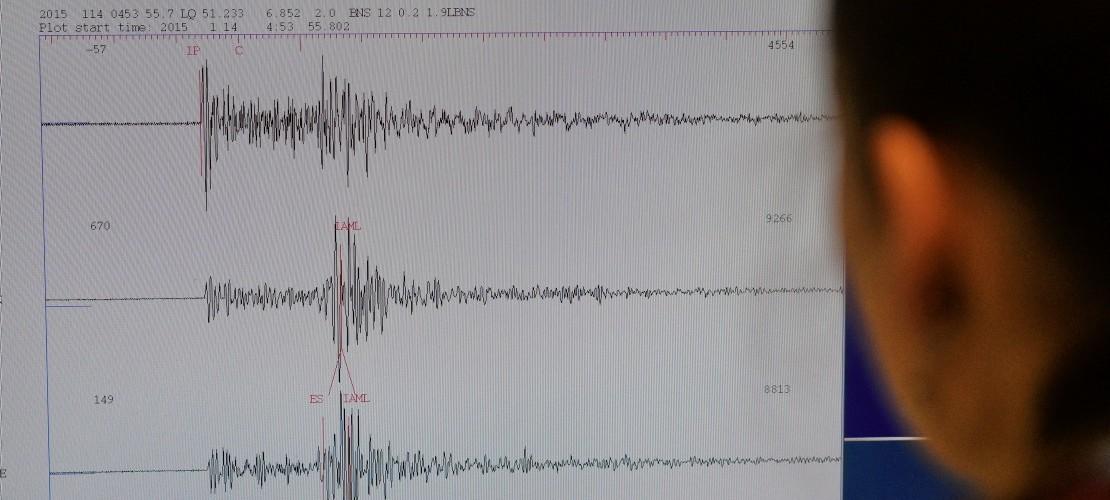 Forscher rätseln über Erdbeben in Düsseldorf